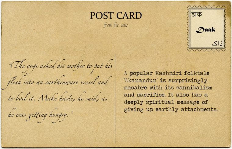 south asia Archives - Page 2 of 2 - Daak: Postcards from the