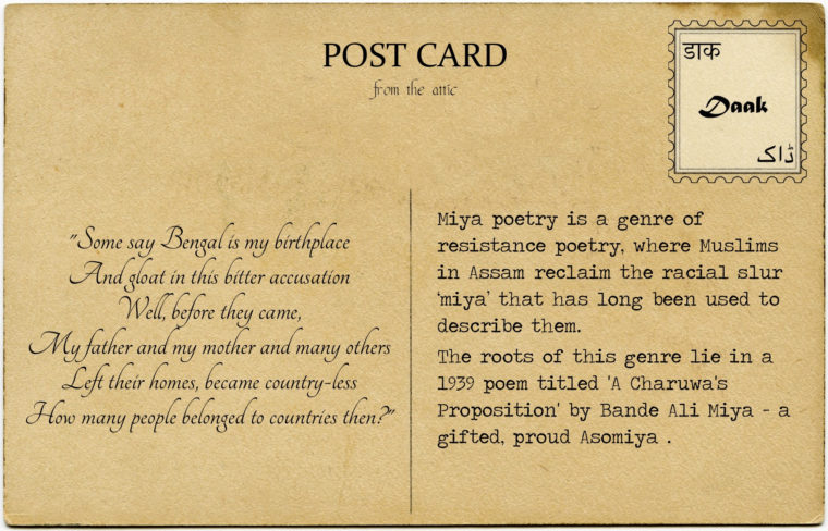 Daak: Postcards from the Attic - Page 4 of 10 -